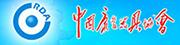 中国beplay app下载器具协会